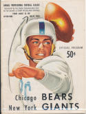 1957 Cotton Bowl Dallas Texas Chicago Bears v. New York Giants Official Program