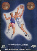10/23 1953 College all Stars vs Minneapolis Lakers Basketball Program em