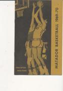 1969 - 1970 San Fernando State college Basketball press Media guide - bx69
