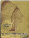 1951 Memphis Chicks Yearbook em