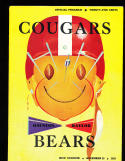 1952 11/15 Houston vs Baylor Football Program