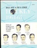 1964-1965 Whos Who in Hockey - em Gordie Howe