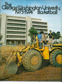 1973 George Washington Basketball Media Guide bkbx6.1612