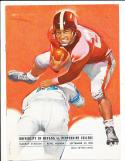 1958 9/20 University of Nevada vs Pepperdine football program