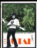 1974 10/26 Wyoming vs Utah Football program cbx17