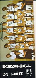 1978 Georgia Tech College Basketball Press Media Guide